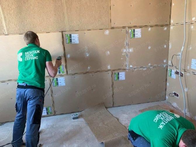 Как правильно сделать шумоизоляцию стен от соседей?
