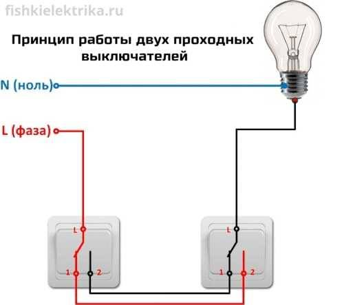 Перекидной выключатель: нюансы выбора устройства + тонкости установки