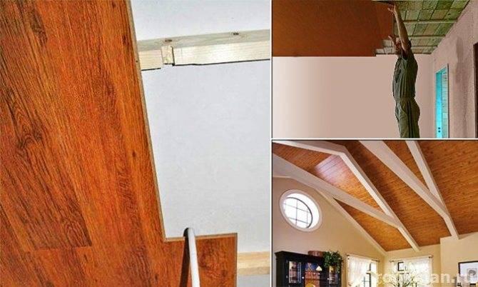 Ламинат на потолок: как правильно уложить ламинат на стены и потолок. 95 фото установки
