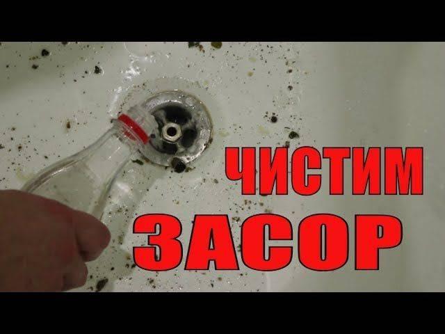 Поможет ли уксус и сода прочистить засор в канализационной трубе рецепты, пошаговая инструкция и результаты