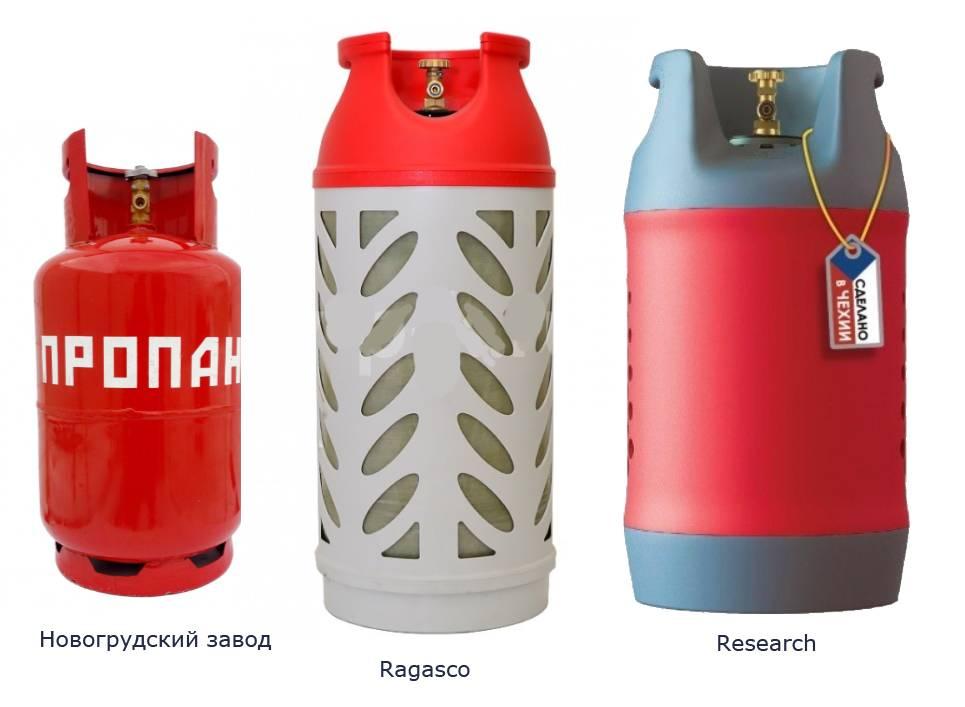 Какой выбрать газовый баллон до 25 л для бытового или туристического использования