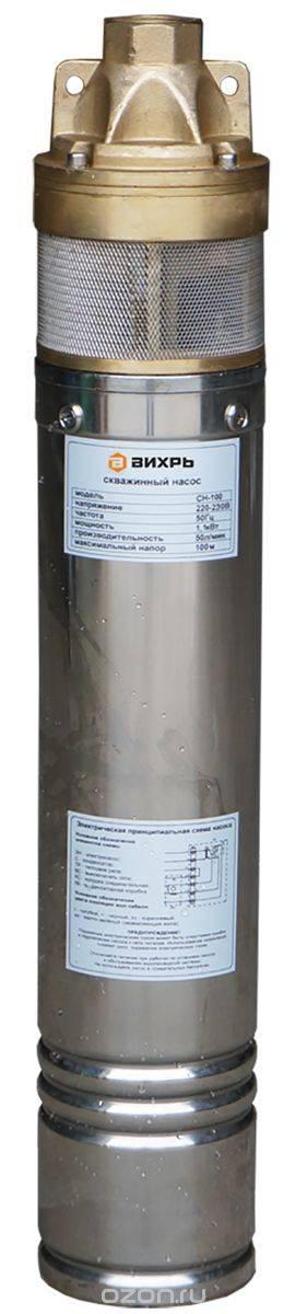 Вихревые насосы для скважин – особенности устройства, конструкция, монтаж