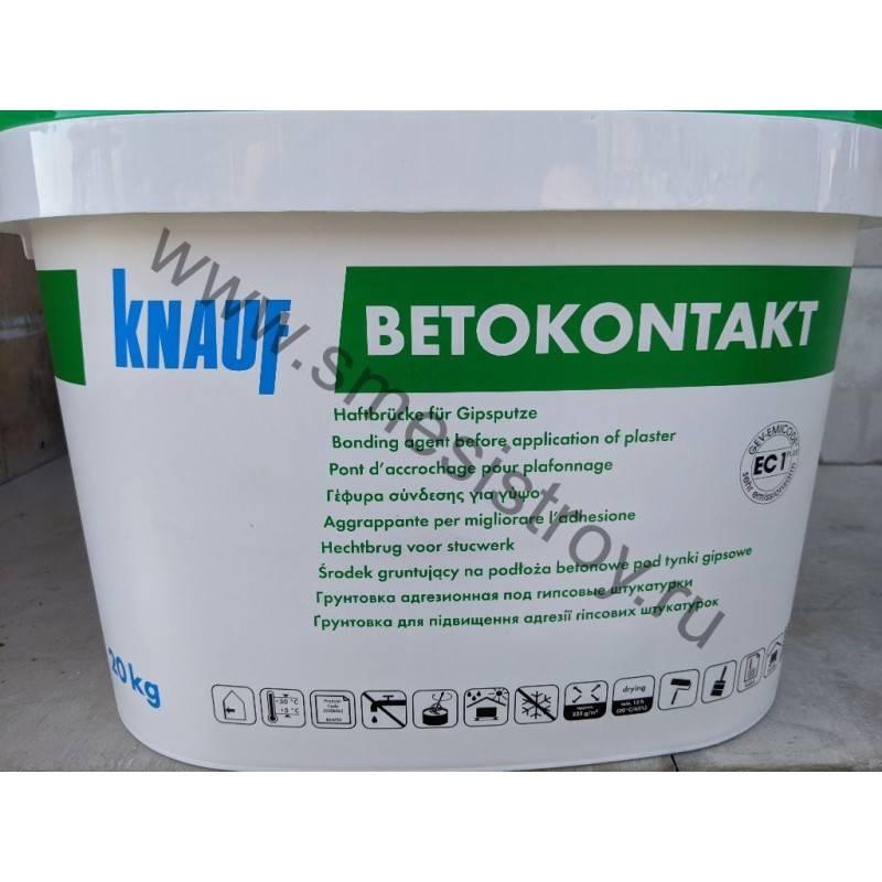 Как наносить бетоноконтакт на стены: состав и свойства