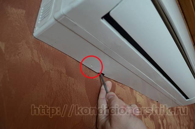 Демонтаж кондиционера: как правильно демонтировать кондиционер своими руками, снятие внутреннего блока