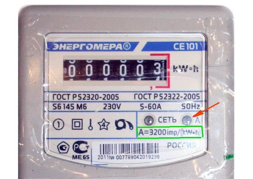 Где посмотреть заводской номер счетчика воды. где можно посмотреть номер счетчика электроэнергии