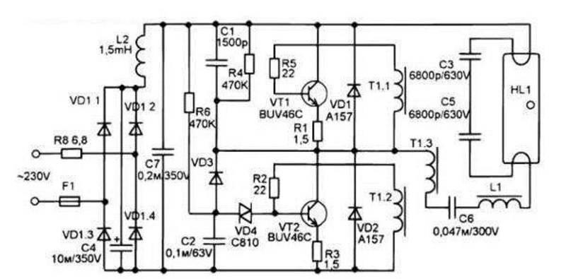 Electronic ballast: способы реализации электронного балласта для люминесцентных ламп, схемы устройства