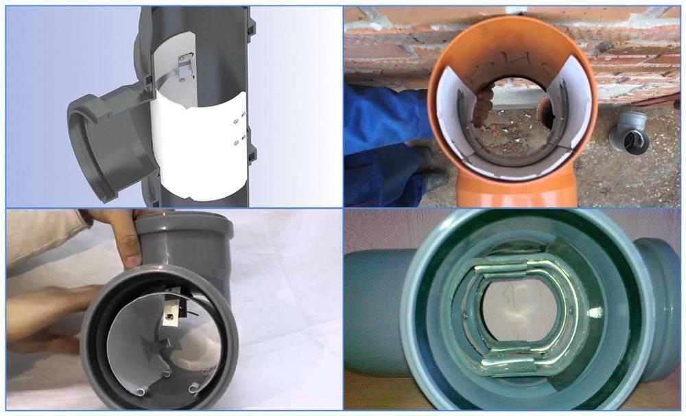 Заглушка для канализационных труб: как ее поставить?