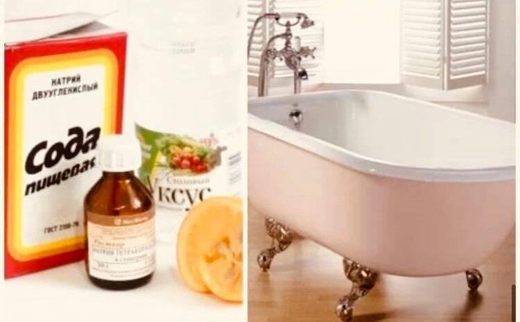 Чем мыть акриловую ванну в домашних условиях: топ 5 средств