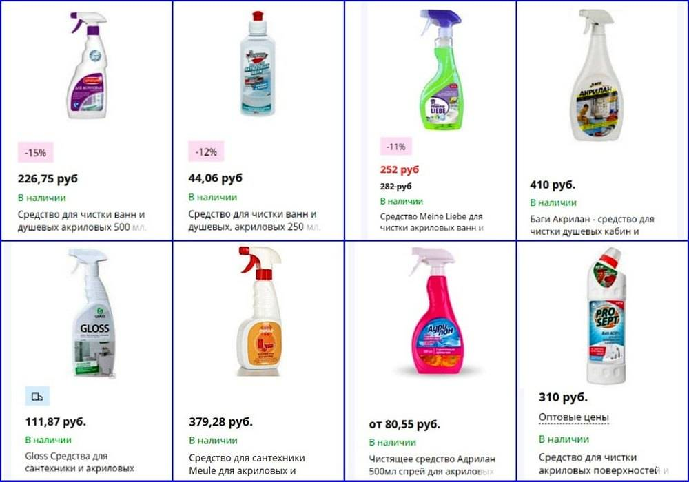 Чистящие средства для ванной и туалета: обзор лучших препаратов для уборки, их состав, цены, отзывы покупателей