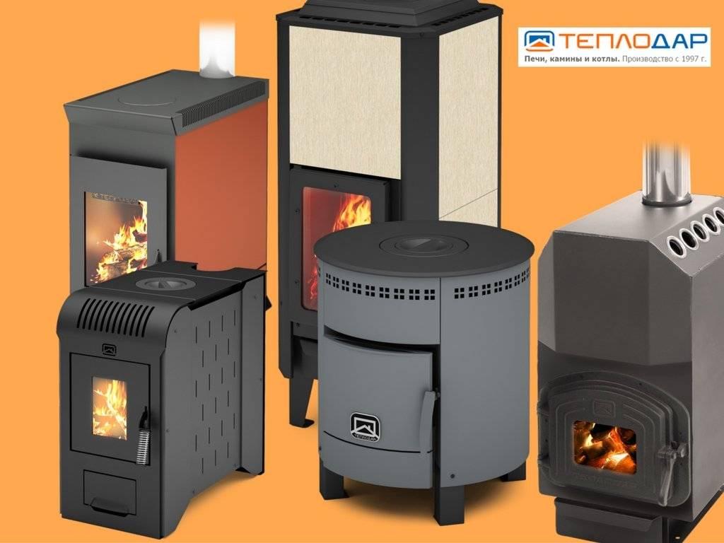 Теплодар: печи для дома отопительные, устройства длительного горения с водяным контуром модели т 100 для отопления