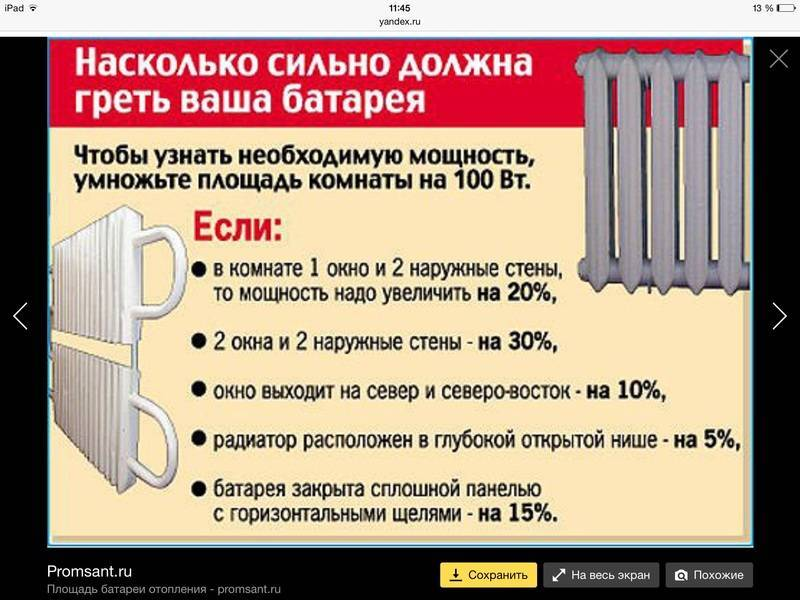Радиаторы стальные bosch или ростерм — какие лучше выбрать