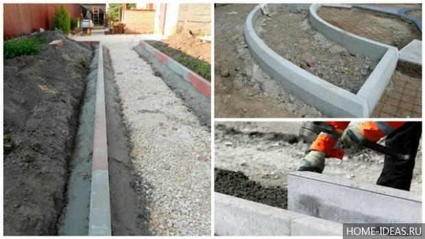 Бордюр своими руками из бетона