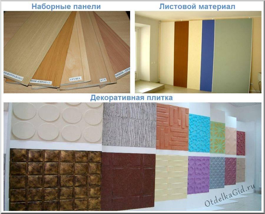 Дсп панели для стен - wallpanels.ru
