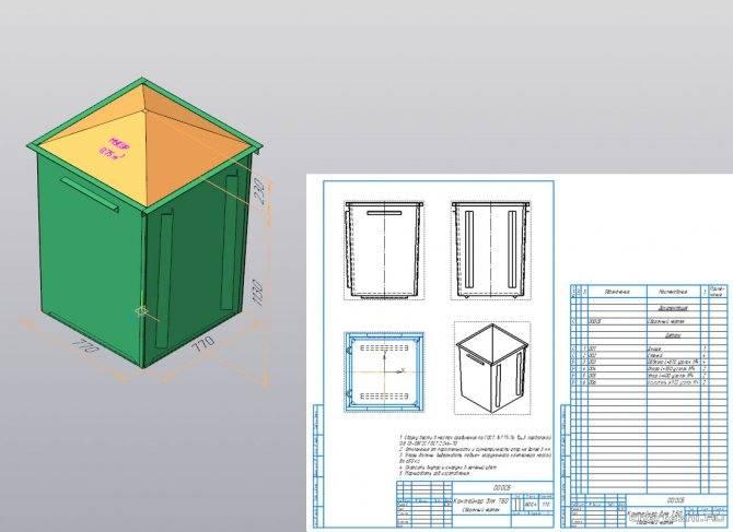 Контейнер для мусора: размеры и виды баков, чертежи для изготовления