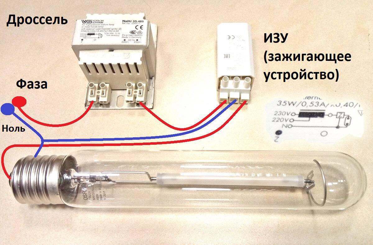 Натриевые лампы для уличного освещения: характеристики, особенности светильников, основное применение