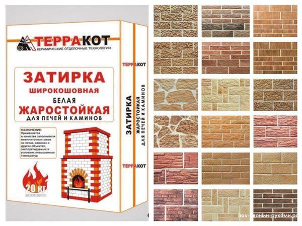 Клинкерная плитка для печей: облицовочная жаростойкая, жаропрочная и огнеупорная плитка для отделки камина и печки