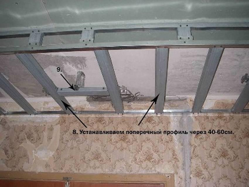 Подвесной потолок с двухуровневым каркасом