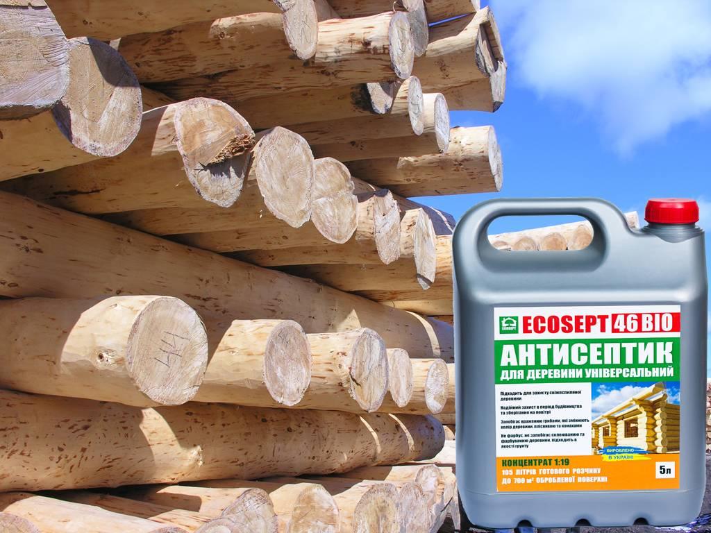 Антисептик для дерева: какой лучше и почему? сравнительный обзор + советы по выбору