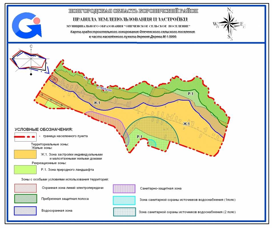 Скачать санпин 2.1.4.1110-02 зоны санитарной охраны источников водоснабжения и водопроводов питьевого назначения