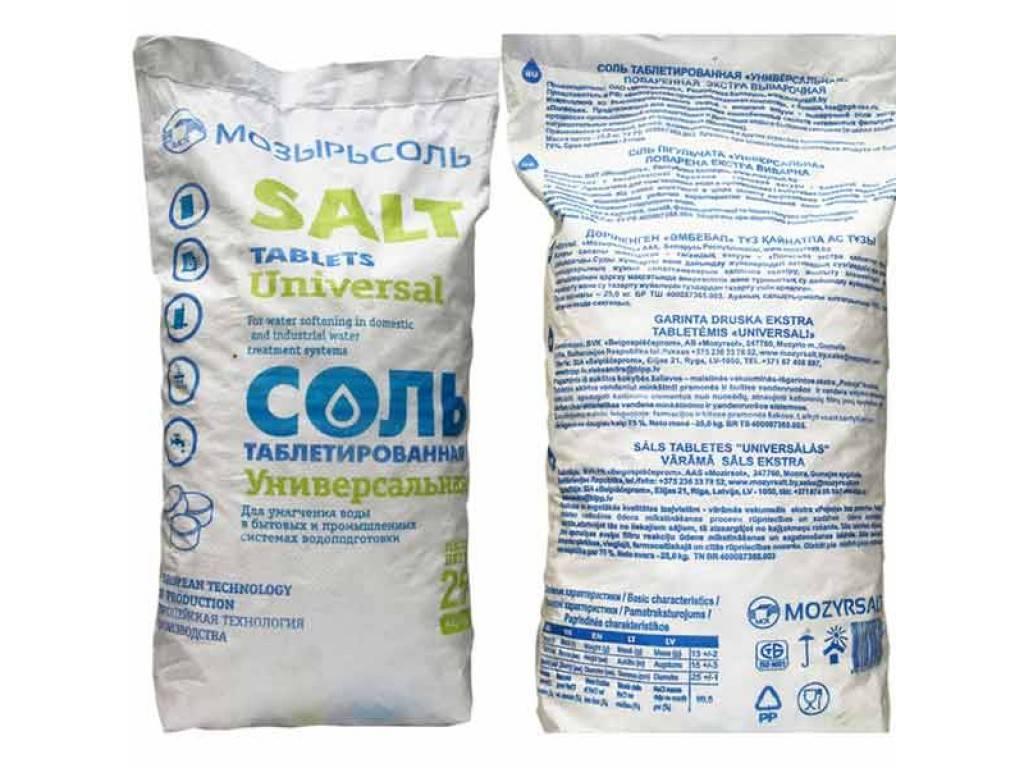 Что из себя представляет таблетированная соль для водоочистки и как ее применять
