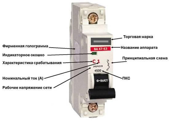 Условные обозначения в электрических схемах: как читать схемы