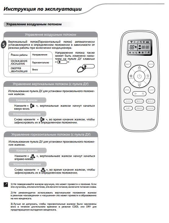 Кондиционеры и сплит-системы sharp: отзывы, инструкции к пульту управления