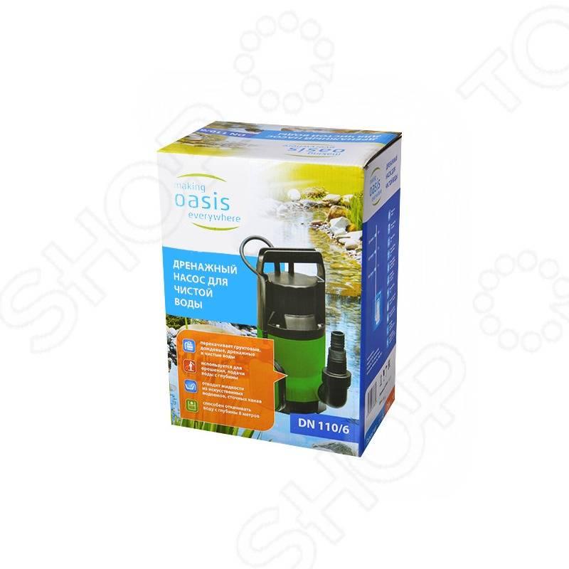 Официальный сайт бренда oasis. оборудование для отопления и водоснабжения, кухонная и климатическая техника.