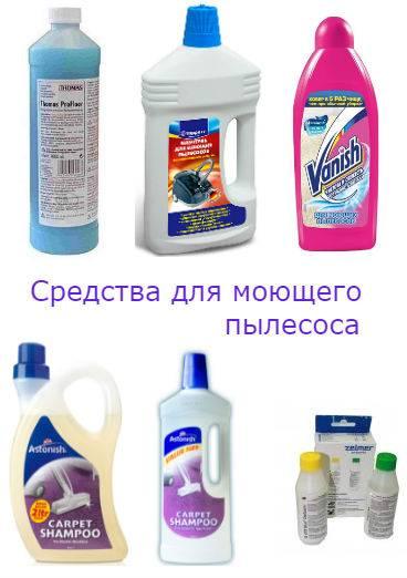 Какой моющий пылесос выбрать: отзывы потребителей и лучшие модели