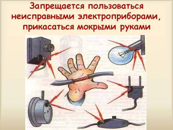 Замена розетки своими руками