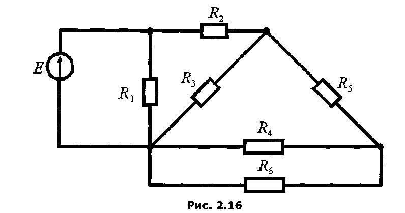 Электрическая цепь и ее составные части. электрический ток в металлах - электрические явления