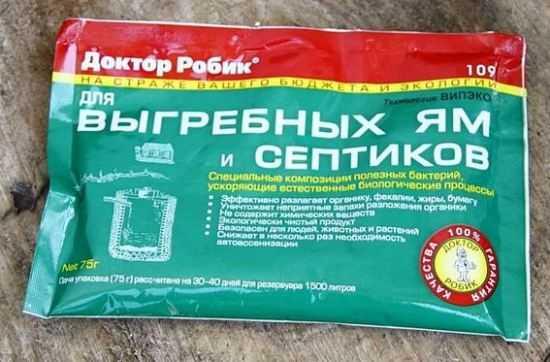 Проверенные способы, как убрать запах из туалета