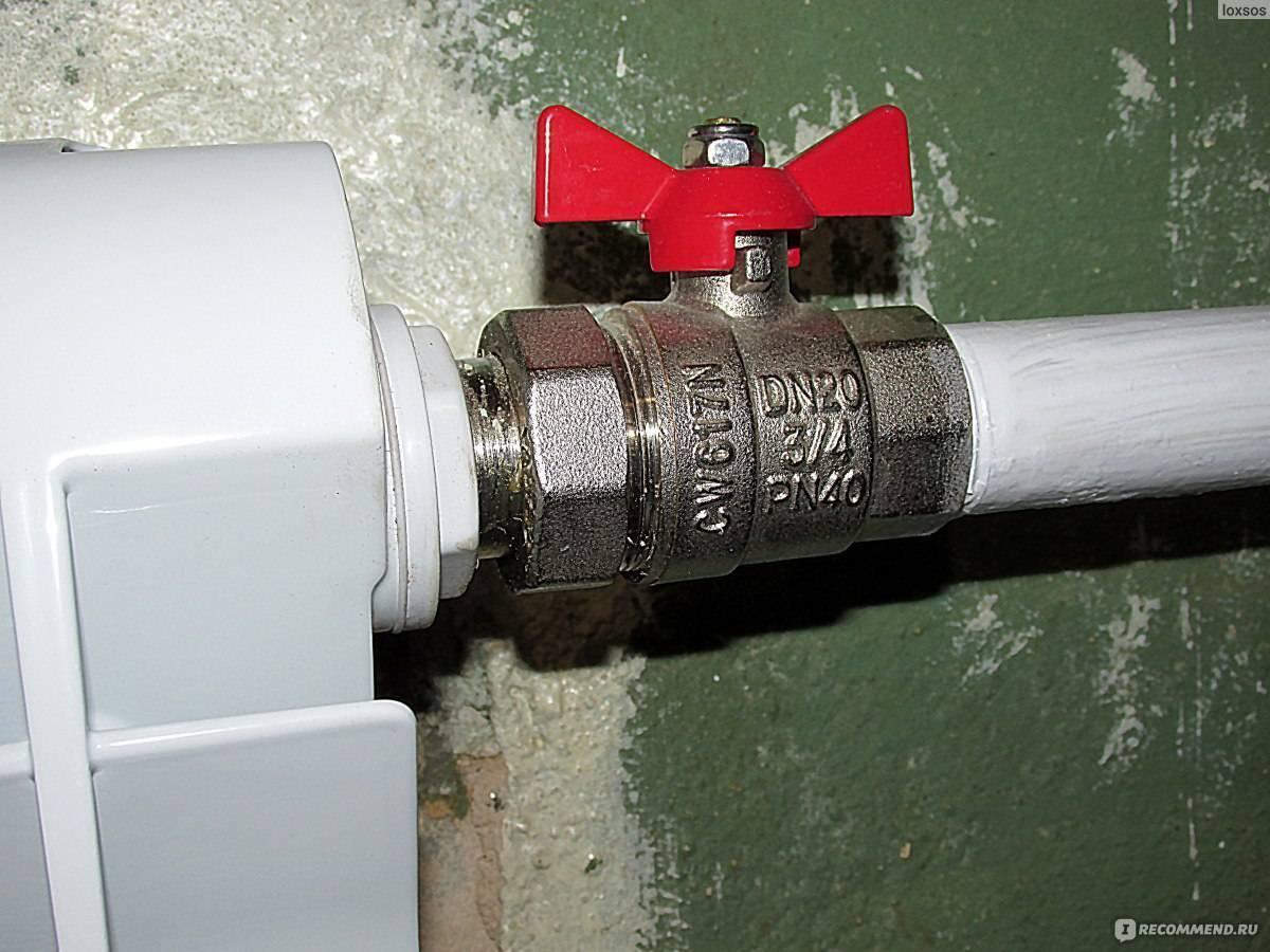 Регулировочные краны для радиаторов отопления, установка вентиля