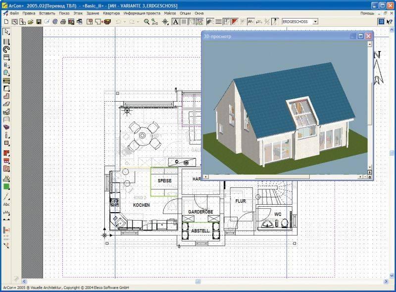 Лучшие программы для проектирования каркасных домов