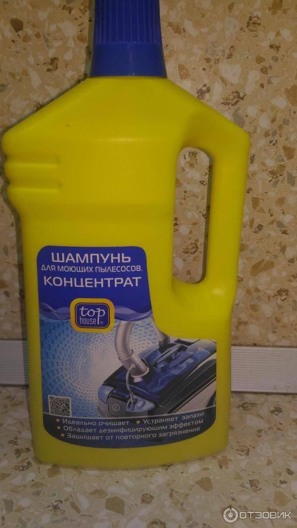 Использование моющего пылесоса: принцип и особенности устройства, подготовка к работе, особенности и правила работы