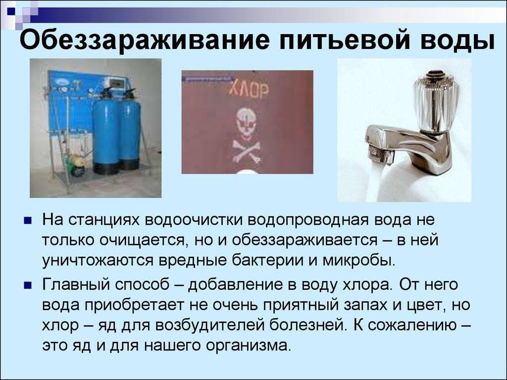 В каких ситуациях может понадобиться обеззараживание воды в колодце и как это сделать