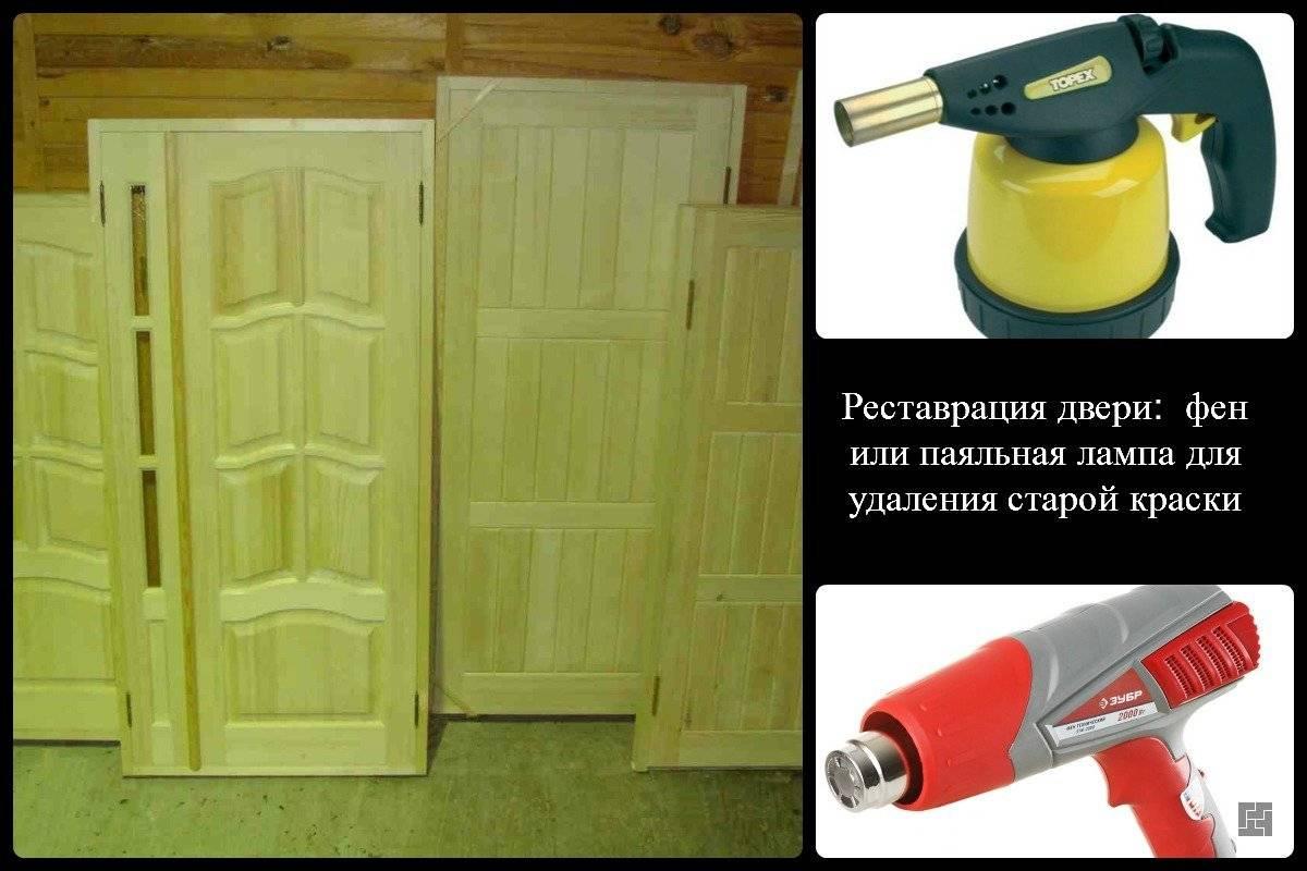 Как очистить и покрасить межкомнатную дверь