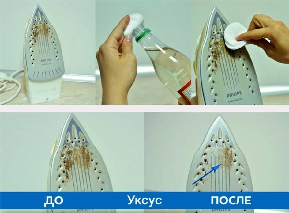 Как очистить утюг от накипи: обзор методов и средств