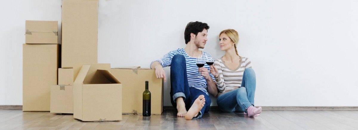 Что нужно купить при переезде от родителей