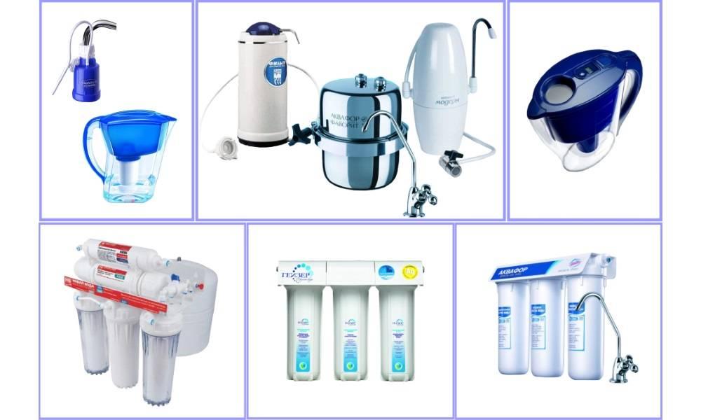 Производители фильтров для воды и систем очистки: кеосан, аквакит, никкен, райфил, экософт, аквабрайт, aquapro, аквафор, барьер, гейзер и другие марки