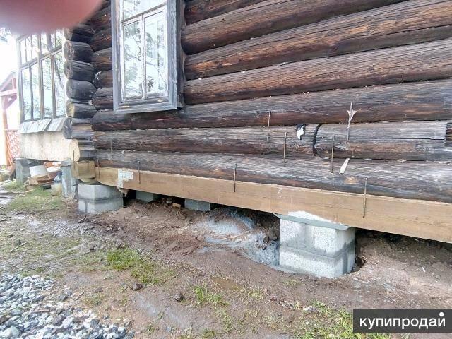 Как самостоятельно залить фундамент под старый деревянный дом. фундамент старый