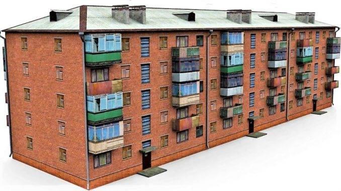 Этажность и количество этажей