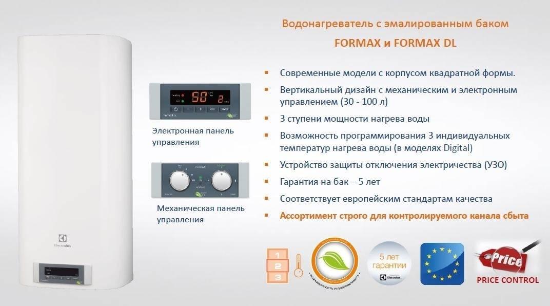 Камин электролюкс (46 фото): электрический камин еlectrolux efp c 1000 rc