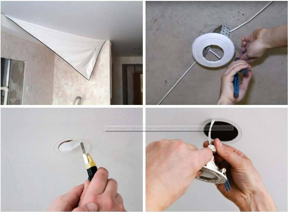 Как заделать дырку в натяжном потолке? (20 фото)