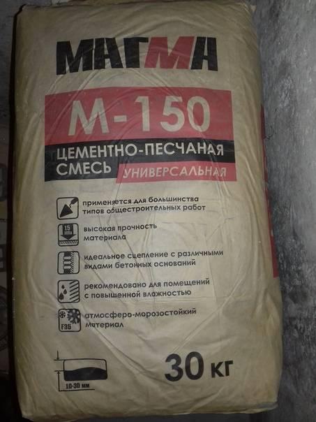 Сколько бетона получится из 50 кг цемента - примеры расчетов