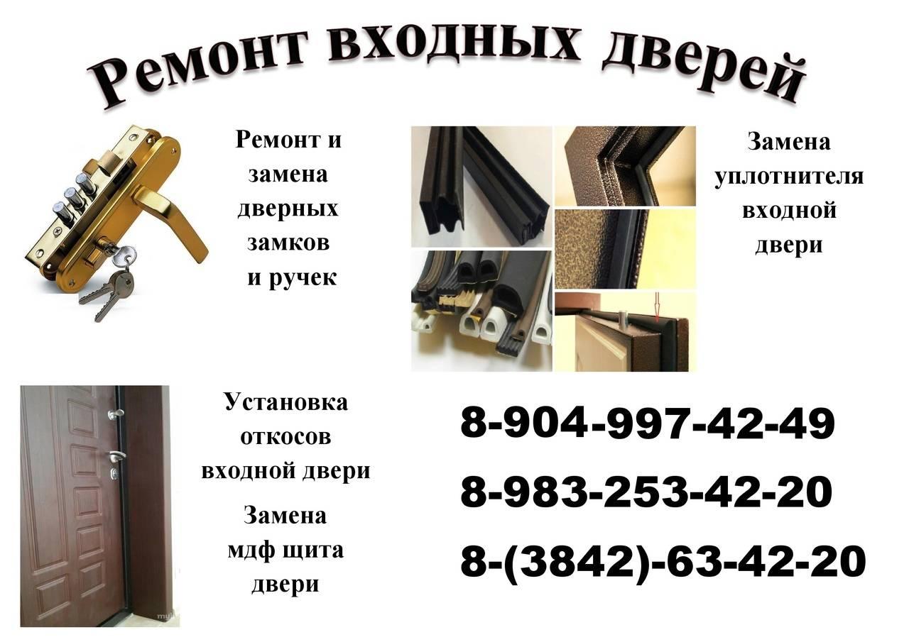 Реставрация двери своими руками: будет, как новенькая