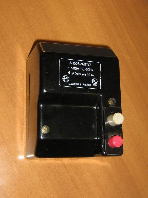 Характеристики, описание и принцип работы автомата ап-50