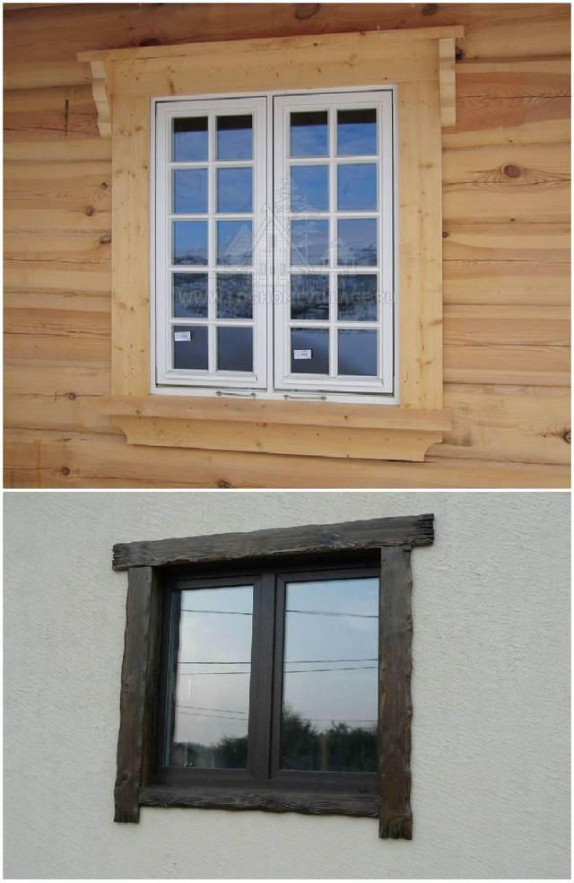 Наличники на окна: красивые варианты оформления вашего дома