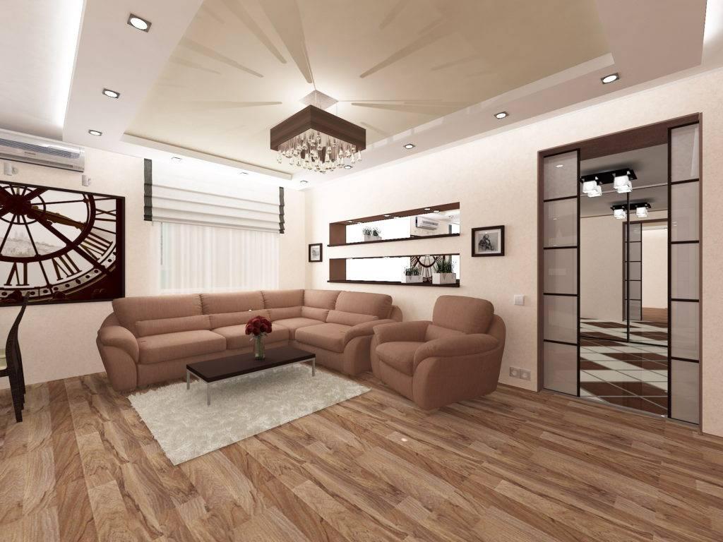 Дизайн двухкомнатной квартиры площадью 44 кв. м: идеи создания уюта