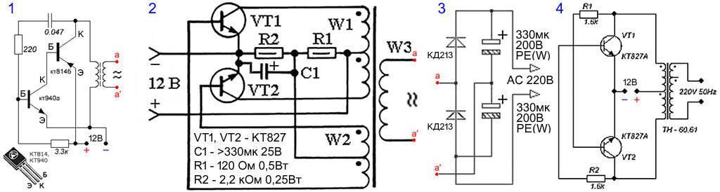 Как сделать инверторы (преобразователи) 12-220 в - постройки