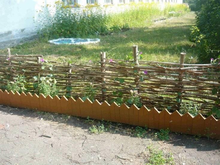 Делаем плетеную изгородь из ветвей деревьев